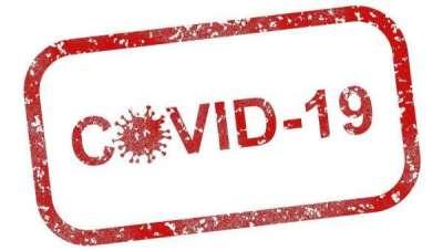 Protocollo anti contagio Covid 19